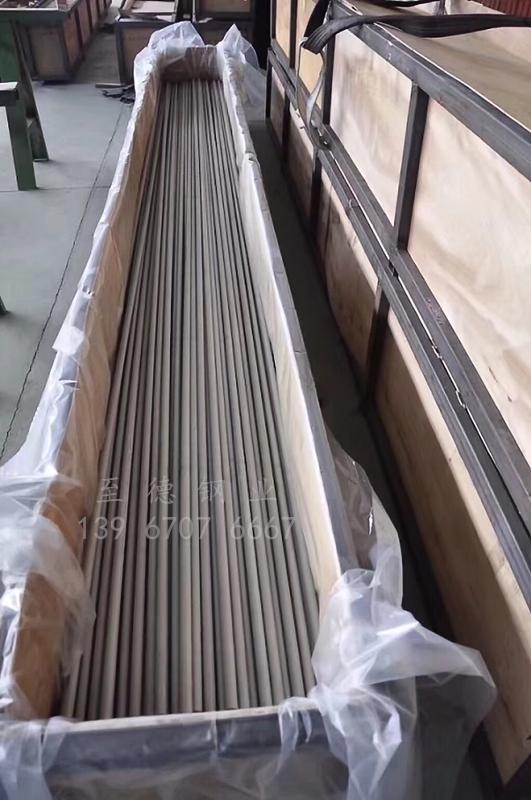 双相不锈钢换热管