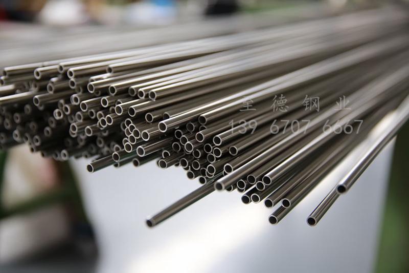 双相不锈钢精密管