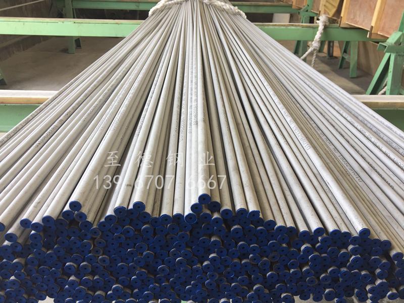 S32304不锈钢管